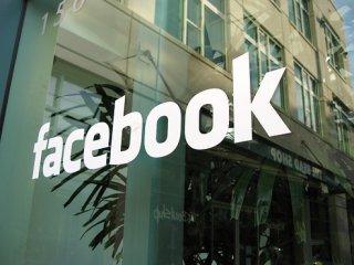 Facebook запустит глобальную систему комментариев