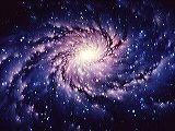 Земля - Вселенная